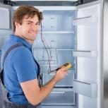 Ремонт холодильников  в тюмени на дому, Тюмень
