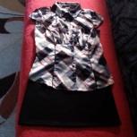 Продам женский костюм (блузка +юбка), Тюмень