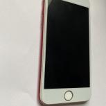 Продам Айфон 7 На 128гб, Тюмень