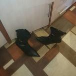 Ботинки демисезонные кожаные р.37 в отл.сост и др.обувь, Тюмень