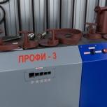 Реализуем кузнечные станки ПРОФИ-3, Тюмень