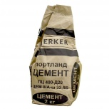 Цемент Терракот ЦЕМ II/А-Ш 32,5Б (ПЦ400-Д20) 2кг, Тюмень