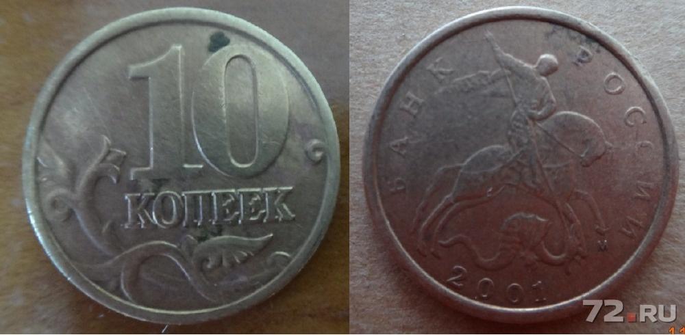 Монеты ссср продам тюмень 88 йен