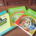 Комплект учебников для еврошколы, Тюмень