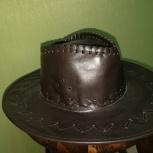 продам шляпу, Тюмень