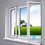 Металлопластиковые окна, Тюмень
