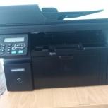 Продам мфу HP LaserJet Pro M1212NF, Тюмень