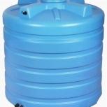 Бак для воды Aquatec ATV 3000 Синий, Тюмень