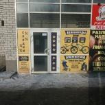 Продам магазин детских колясок со складом., Тюмень