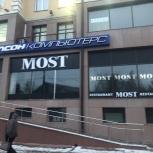Демонтаж рекламы с фасадов зданий, Тюмень
