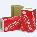 Базальтовый утеплитель ISOBOX Экстралайт 1200х600х, Тюмень