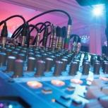Ведущий + DJ на ваше мероприятие (свадьбы, юбилеи, корпоративы)., Тюмень