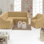 Чехлы на диваны и кресла, Тюмень