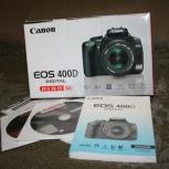 Фотоаппарат CANON EOS 400D digital, Тюмень