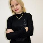 Репетиторство по обществознанию и истории, Тюмень