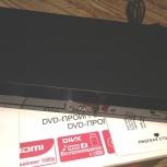 dvd-проигрыватель с караоке Pioneer, Тюмень