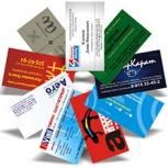 Изготовление визиток под заказ, Тюмень