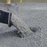Искитимский цемент, Тюмень