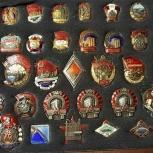 Куплю советские значки знаки, Тюмень