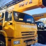 Аренда автокрана вездехода 25 тонн, Тюмень