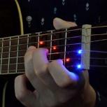 Курс игры на гитаре в Тюмени, Тюмень