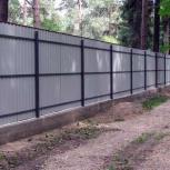 Забор из профнастила, Тюмень