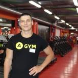 Фитнес-тренер, Тюмень
