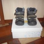 Ботинки д/с кожа с прорезин.носком, Тюмень