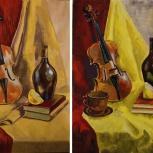 Уроки рисования рисунка, живописи, композиции Подготовка к поступлению, Тюмень