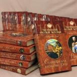 набор книг Тысячелетие Русской истории, Тюмень