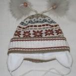 Комплект зимний Gakkard 4 года, Тюмень