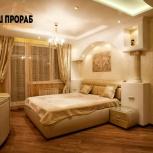 Ремонт квартир и коттеджей, Тюмень