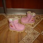 Ботинки д/с кожаные на 2 замочках, Тюмень