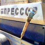 Компрессор с оператором и молотками аренда услуги, Тюмень
