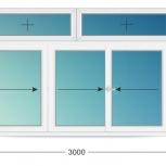 Балкон Пластиковые Трехстворчатые профиль алюминиевый 70мм стекло 24мм, Тюмень
