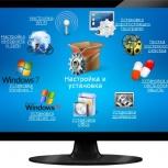 Установка Windows на компьютер в Тюмени, программ для ПК, Тюмень
