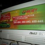 Реклама на городском транспорте, Тюмень