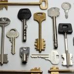 Изготовления ключей ключ домофонный, Тюмень