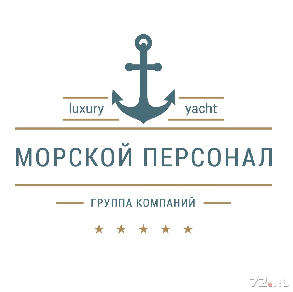 Должностная инструкция бортпроводника