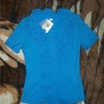 Новая блузка 42 размера, Тюмень