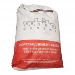 Цемент Holcim ЦЕМ I 52,5Н (ПЦБ 1-500 Д0) 50 кг, Тюмень