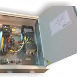 Контроль величины максимальной мощности ПЗР 15 кВт, Тюмень