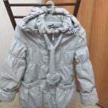 Курточка На Девочку, Тюмень