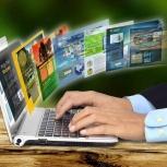 Создание сайтов, Тюмень