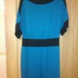 Платье женское, Тюмень