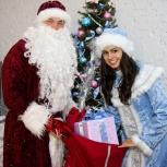 Поздравление Деда Мороза, Тюмень