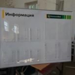 Производим информационные стенды, Тюмень