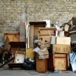 Вывоз и утилизация мебели, строймусора-24ч, Тюмень