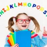 Английский язык для детей 4-12 лет, Тюмень