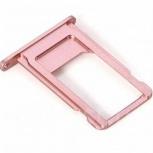 Лоток сим (SIM) карты iPhone 6S розовый, Тюмень